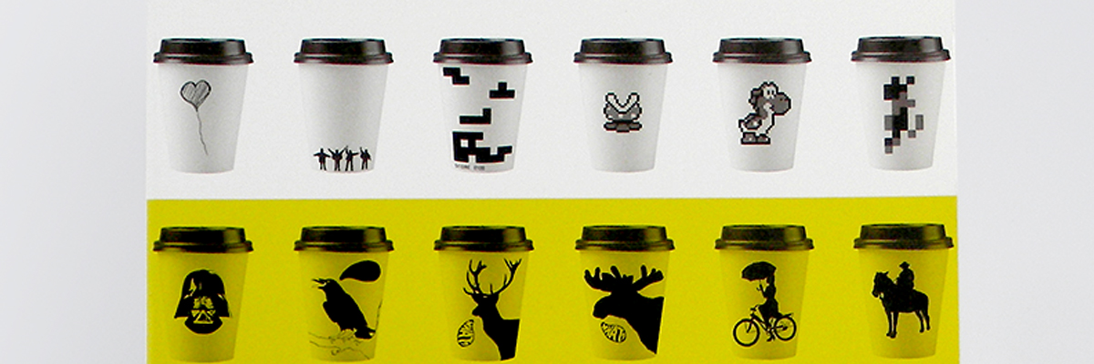PAPER CUP DESIGN NOW